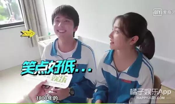 林杨余周周戏里很甜?那是你们没看到他们俩戏外的糖..