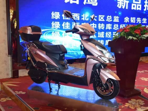 电动车 摩托 摩托车 565_427