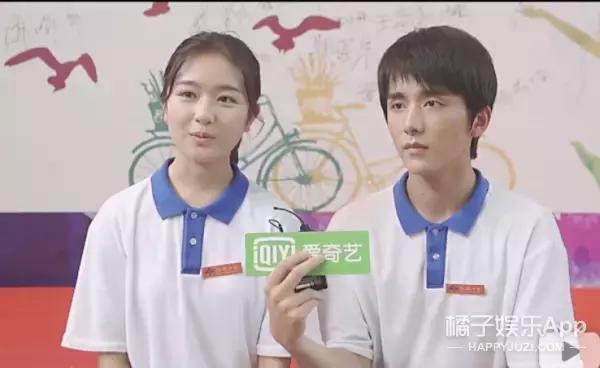 林杨余周周戏里很甜?那是你们没看到他们俩戏外的糖