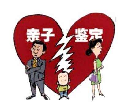 男子离婚竭力争孩子抚养权 却意外发现不是亲生
