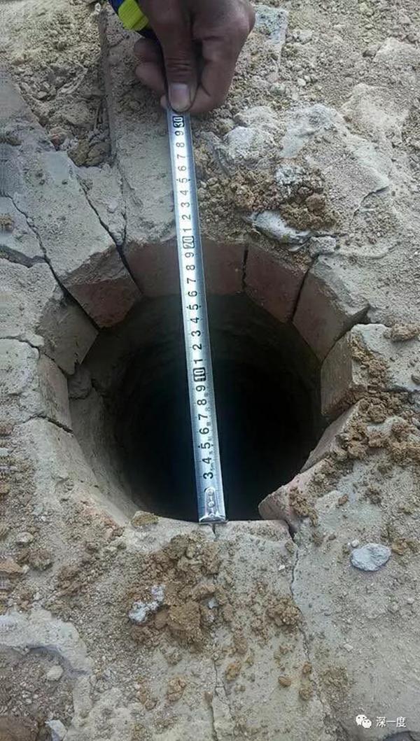 井口直径只有20厘米左右。