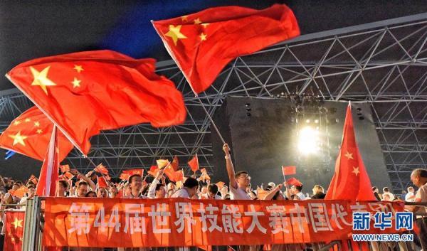 10月14日,在阿拉伯团结酋长国首都阿布扎比举行的第44届天下技术大赛开幕式上,人们挥舞中国国旗接待中国代表团入场。新华网 资料图