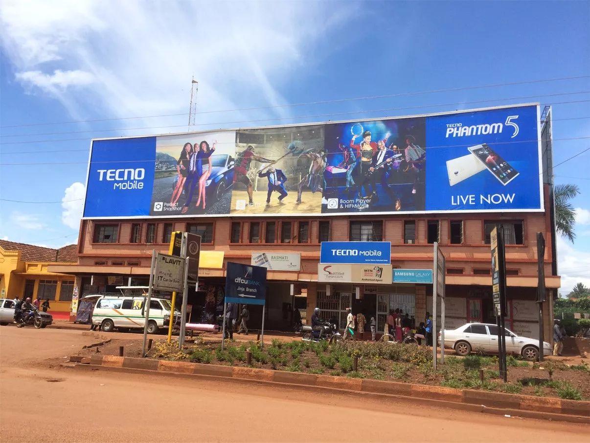 ▲传音在乌干达的广告牌 (图片来源:传音官网)