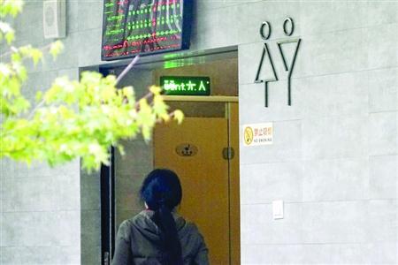 黄浦首座无性别公厕运行8个月 部分如厕者遇尴尬