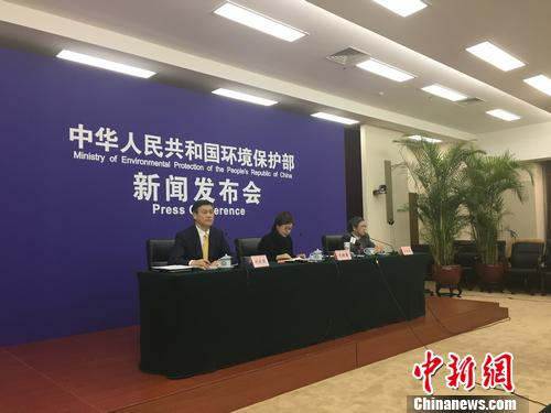 11月23日,环保部在北京举行例行新闻公布会。汤琪 摄