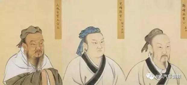 南薰殿的古人像:孔子、颜回、孟子