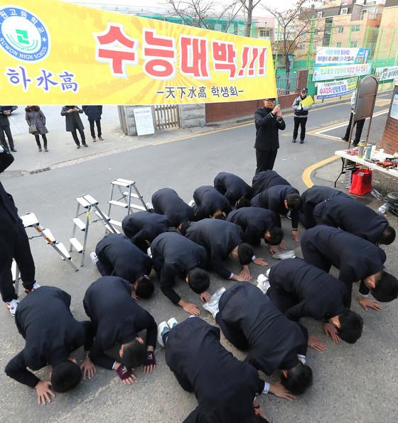必赢大奖图_阳东区征兵宣传直通高考考点