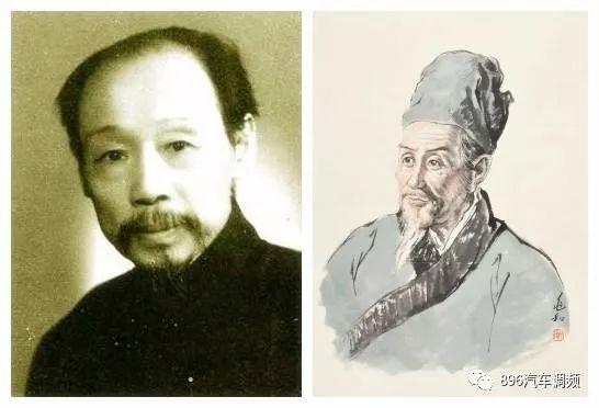 萧龙友与《李时珍像》