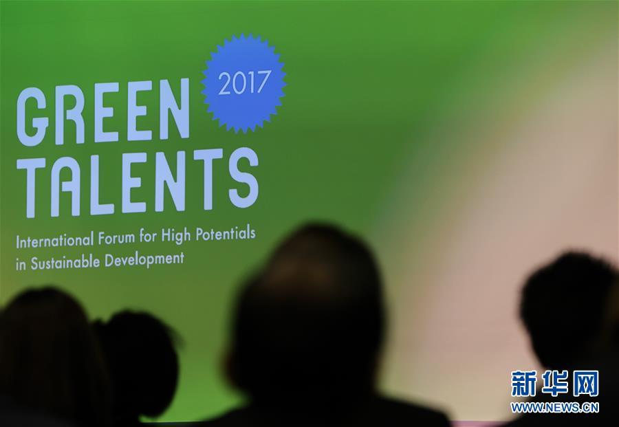 """这是10月27日在德国首都柏林的德国联邦教研部拍摄的""""绿色精英""""奖颁奖仪式现场。新华社记者单宇琦摄"""
