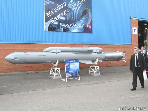 """俄罗斯Kh-61""""宝石""""空射反舰导弹"""