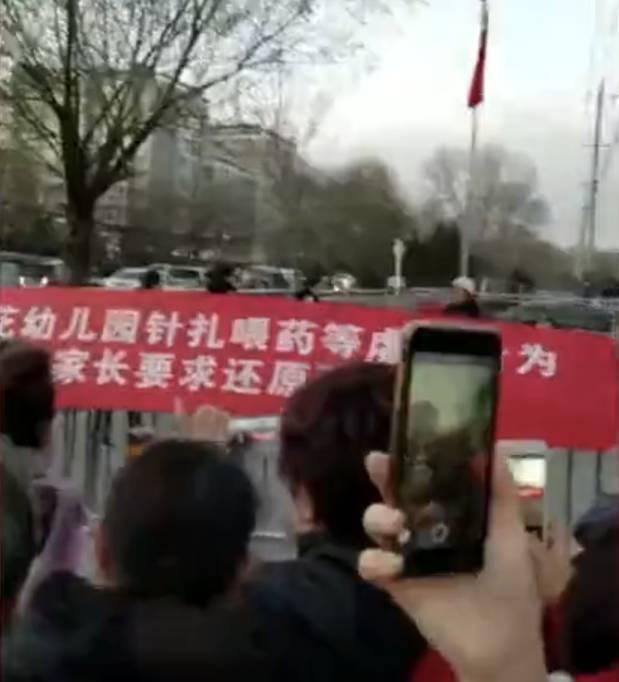 除了红黄蓝 北京还有两家幼儿园被举报虐童