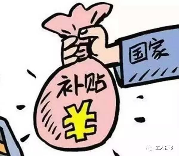 东莞企业外贸参展补贴