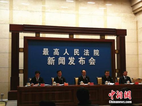 23日,最高人民法院公布天下减刑假释信息化办案平台建设情形。 中新网记者 张尼 摄