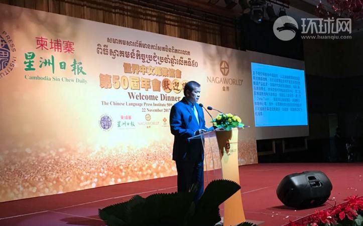 """柬埔寨制定""""为中国准备好""""战略 将开展旅游合作"""