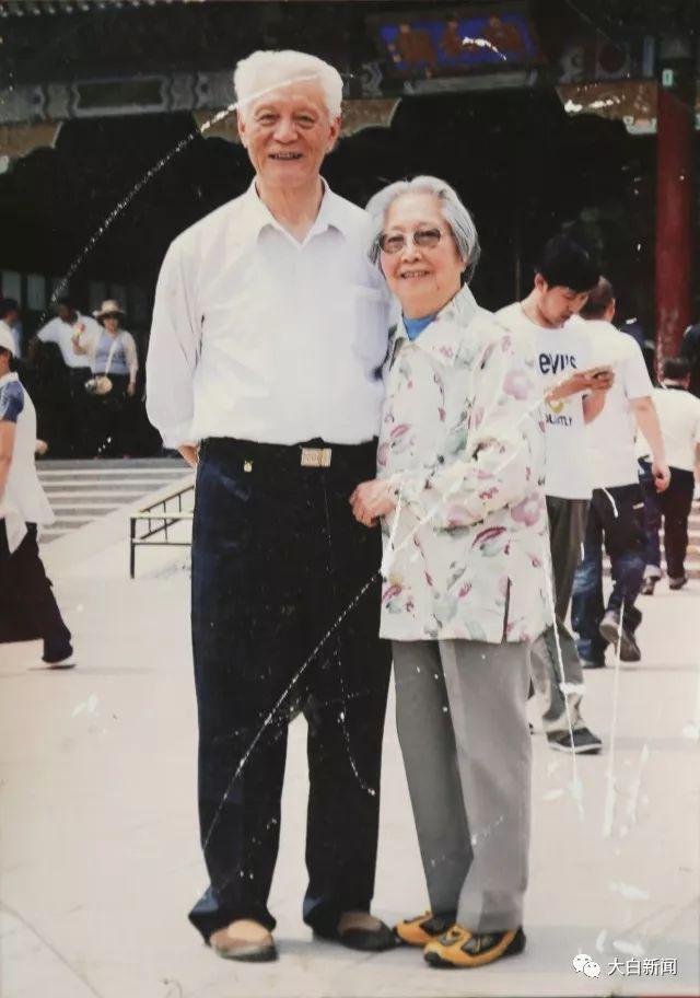 郭道晖与夫人张静娴
