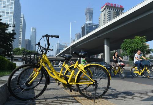 资料图片:9月7日,几辆共享自行车停放在北京东三环辅门路边。新华社记者 罗晓光 摄