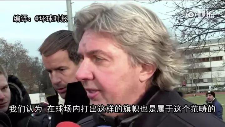 德国足协副主席默尔曼