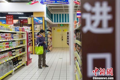 资料图:11月8日,山西太原,民众正在超市挑选入口商品。中新社记者 张云 摄