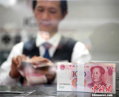 资料图:人民币。中新社记者 俞靖 摄