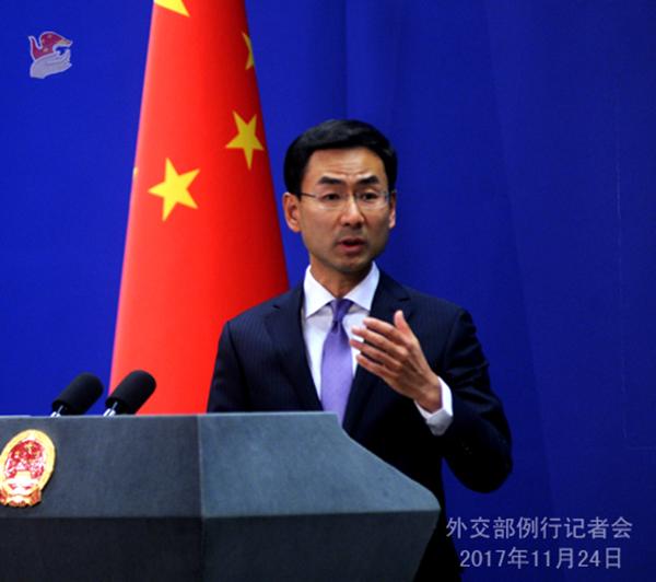 2017年11月24日,外交部例行记者会。 中华人民共和外洋交部 图