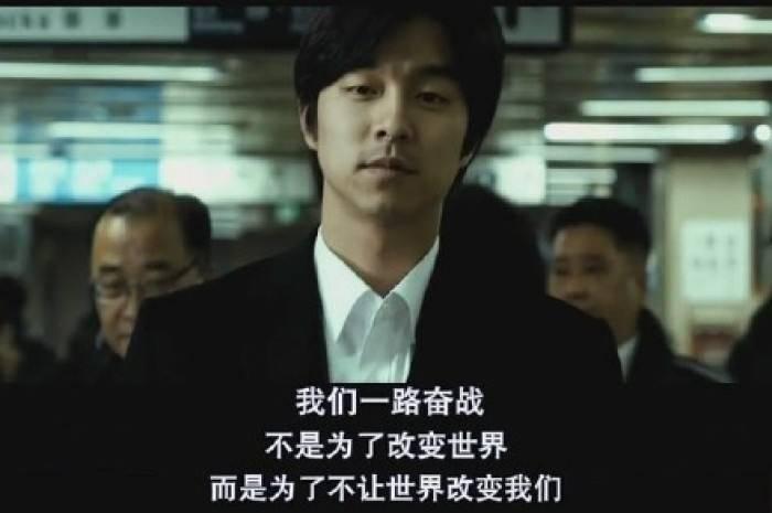 红黄蓝虐童事件全面爆发,中国版《熔炉》上映
