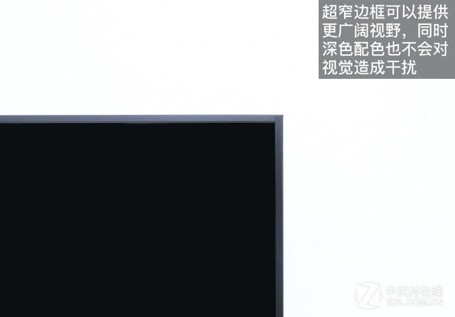 主流用户不二之选 TCL 55A880C电视评测