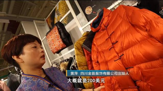 """从""""贴牌""""到""""创牌"""",中国这个产业迎来巨大商机"""
