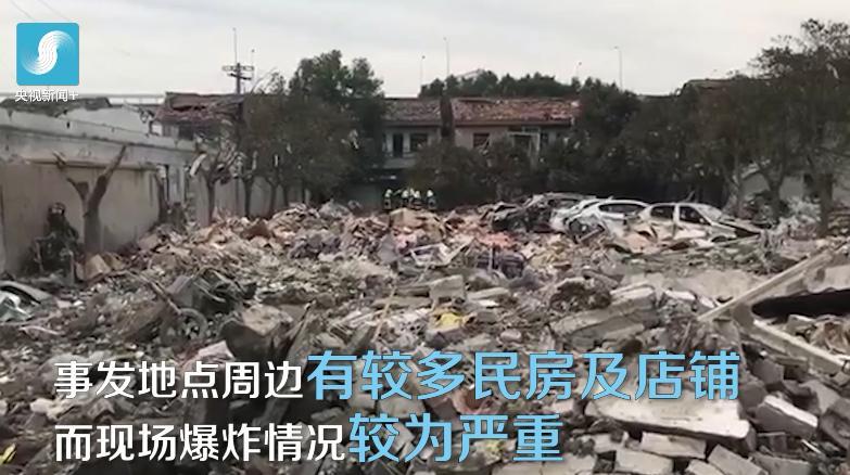 现场视频丨浙江宁波江北区爆炸现场一片狼藉 救援进行中