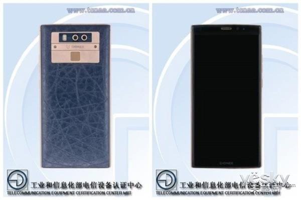 金立M7 Plus真机图现身工信部备案网站 真皮设计+前后双摄