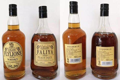 """涉事的""""菲朗氏分配威士忌""""跟""""法利雅分配威士忌""""。图片起源:广东省食药监局"""