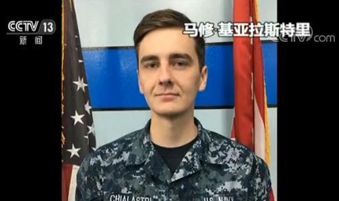 美海军第七舰队坠机事件续:三名坠机死者身份确认