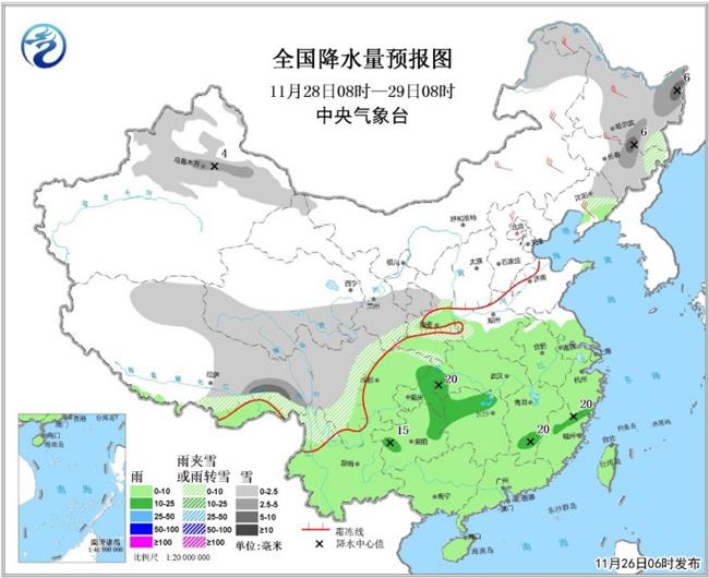 冷空气影响北方地区 南方地区降雨减弱