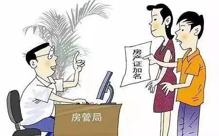 夫妻名字都在房产证上 离婚时妻子却一分钱没有