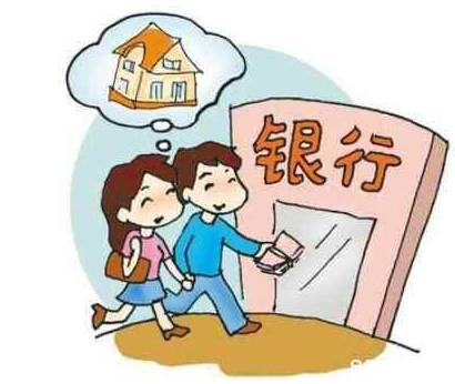 【在厦门租房也能贷款吗】在厦门租房也能贷款了!每月只要几十元利息
