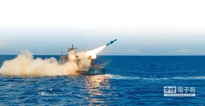 ▲台海军试射导弹。