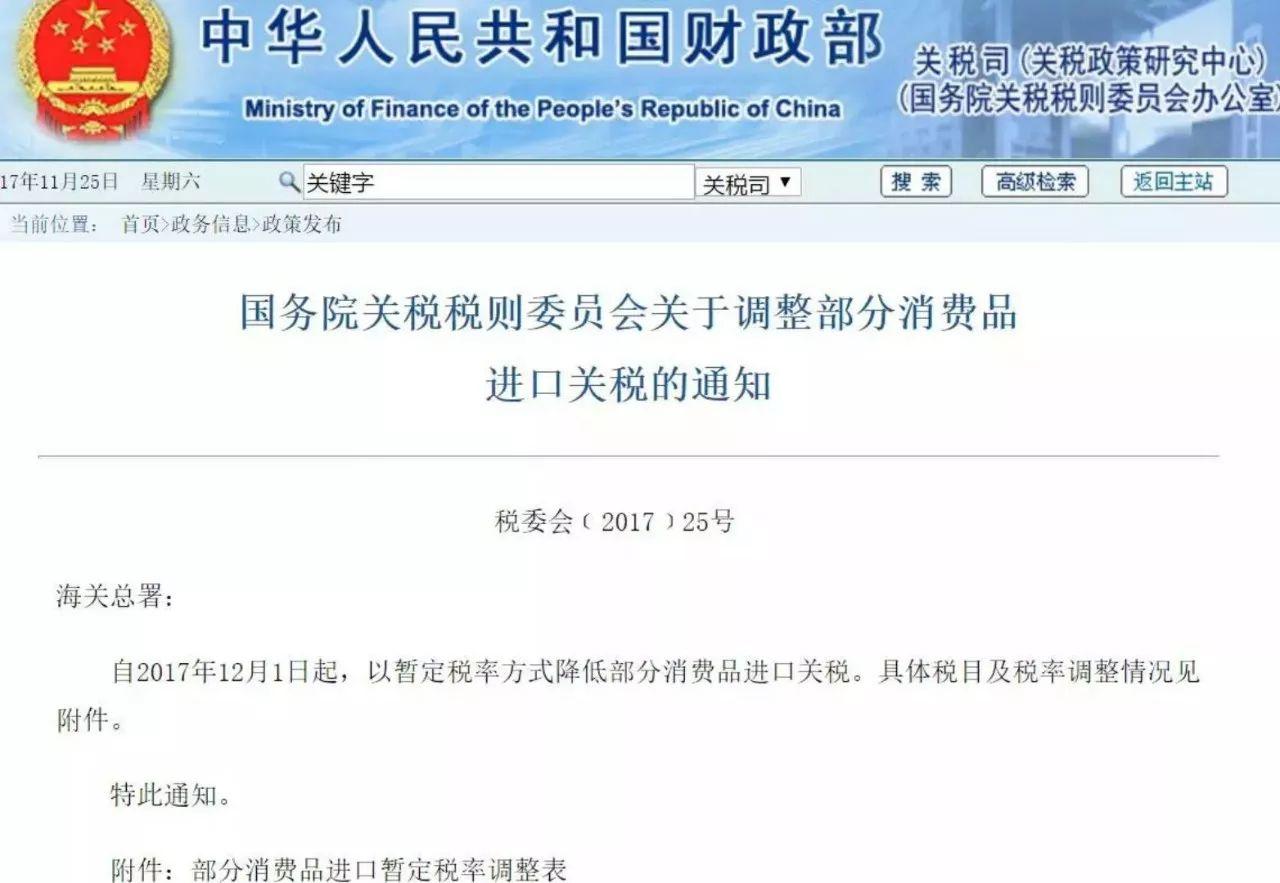 中国这项关税要降78% 007最爱饮料即将低价入华
