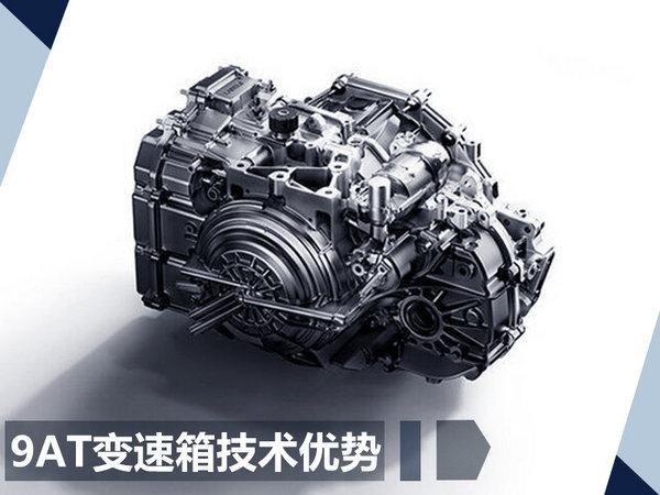 福特汽车将普及9AT变速箱 6款车型陆续搭载