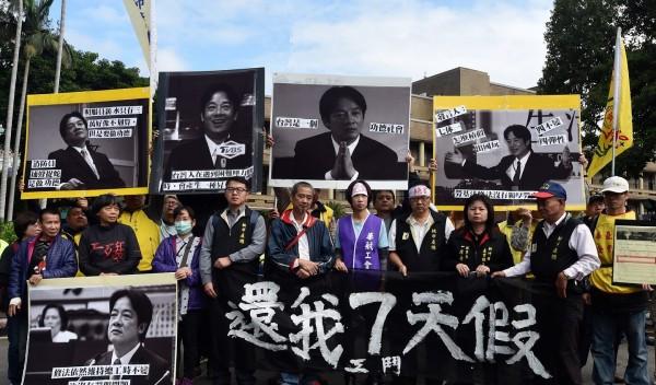 """27日,台湾""""工斗""""及劳团赴台湾行政机构外抗议""""一例一休修法""""。(图片来源:台媒)"""