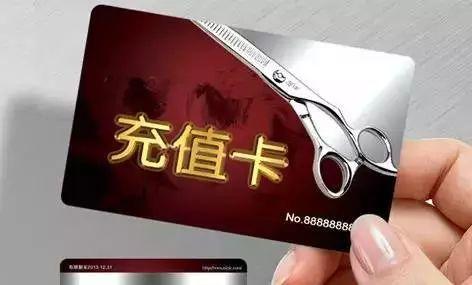 (网络配图,图文无关)