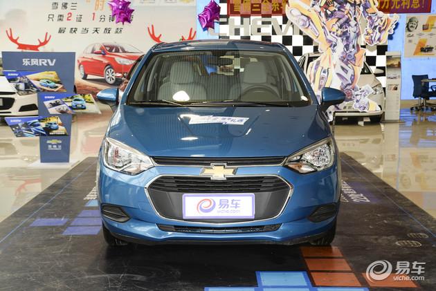 2018款乐风RV正式上市 售7.49-9.99万元/推四款车型
