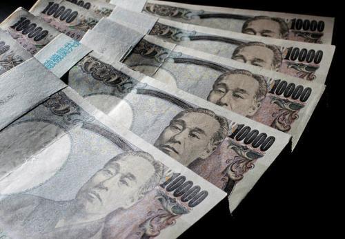 资料图:日元。(图片来源:路透社)