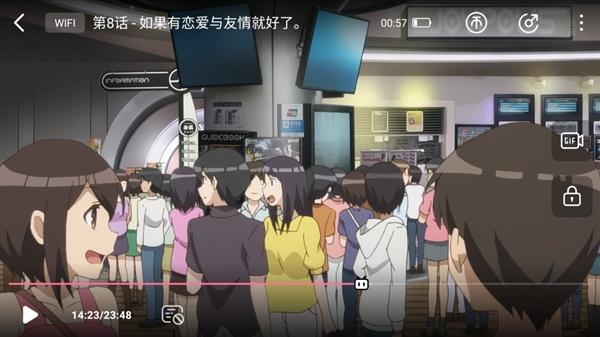 日本动画超写实一幕:支付宝Logo亮了