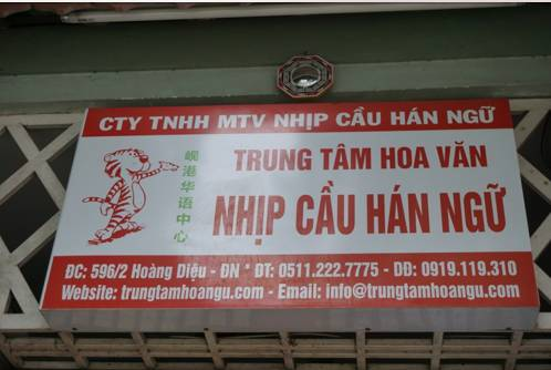 岘港和芽庄有不少教授中文的地方,学中文正在成为一股潮流。白云怡摄