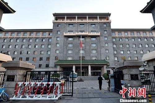 资料图:国家发改委 中新网记者 金硕 摄
