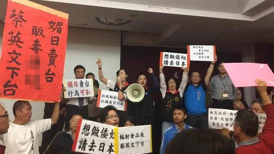 台湾民众抗议日本核灾区食品进口。(图片来源:台媒)