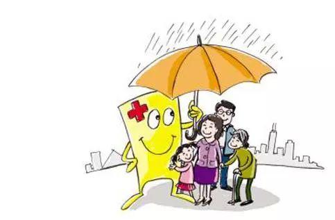 关注 | @贵阳人,特殊病种患者就医有了新变化!