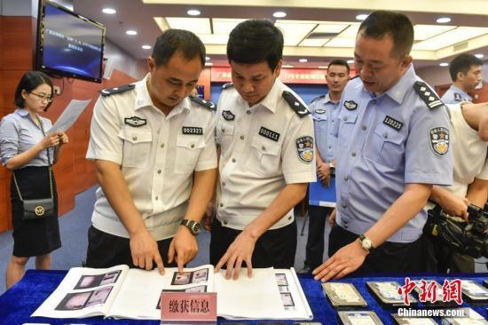 """材料图:广东""""安网""""举动破获案件150余起。中新社记者 陈骥 摄"""