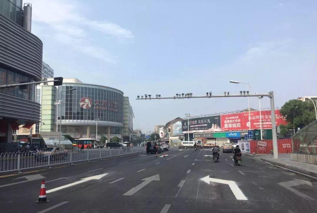 ▲潭城路口已更换地标线