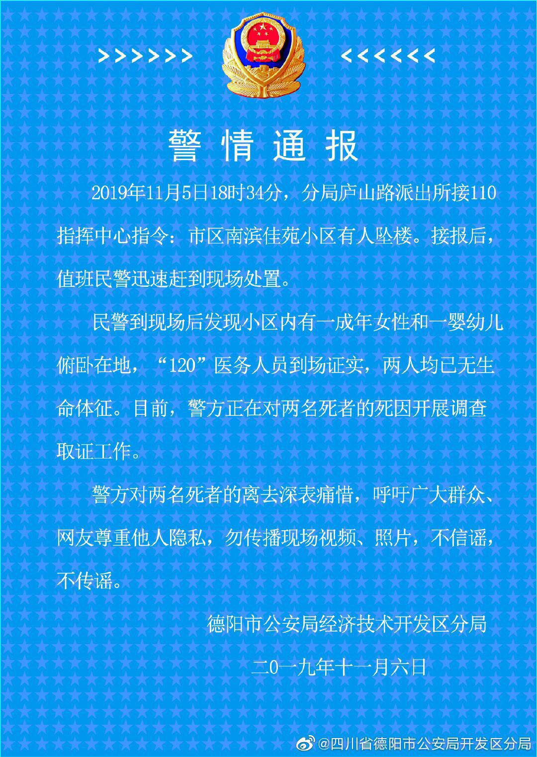 澳门葡京mg平台下载·日本人的匠心,往往都展现在不起眼的细节内……