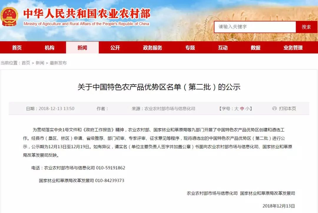 http://www.zgmaimai.cn/shipinnongfu/166492.html